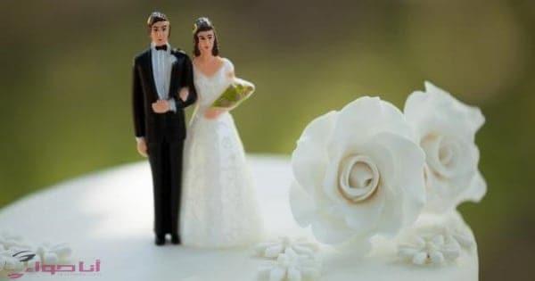 ليلة الدخله في الزواج عملي