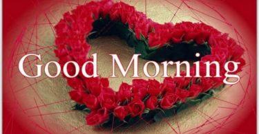 مسجات صباح الخير