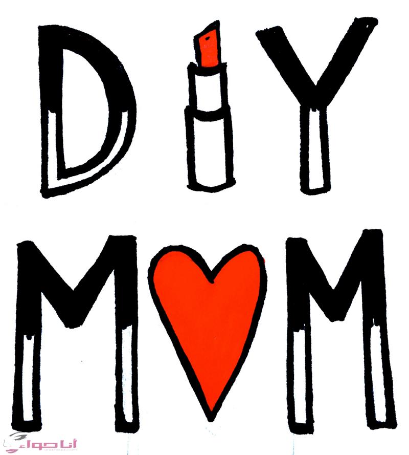 صور عن الام diy mom
