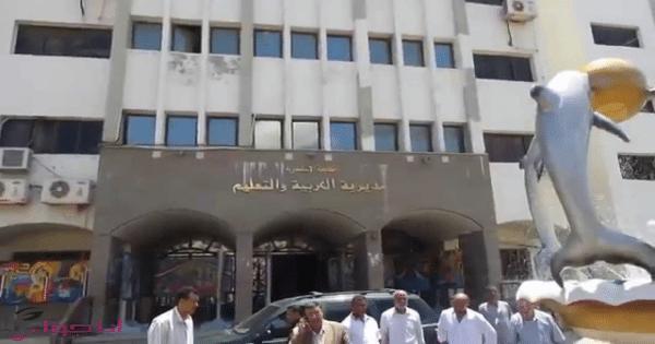 نتيجة الشهادة الابتدائية لمحافظة الإسكندرية -2