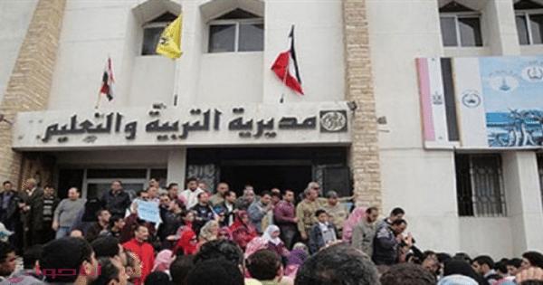 نتيجة الشهادة الابتدائية لمحافظة القاهرة