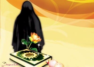 حقوق المراة في الاسلام