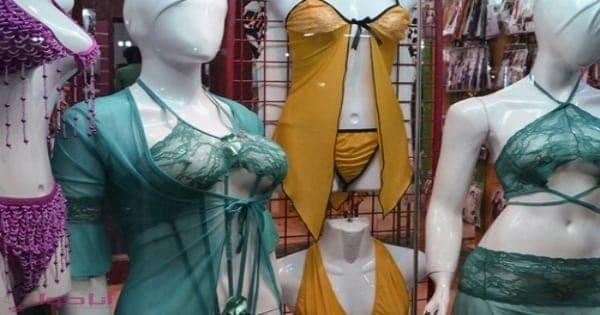 6ba999033 والان شاهدي تشكيلة ملابس داخلية روعة. ملابس داخلية نسائية مثيرة جدا