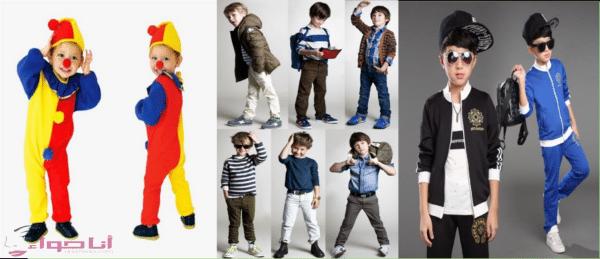 099ebe46e ملابس اطفال ولادي شاهدي ارقي الماركات العالمية - مجلة انا حواء