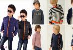 ملابس اطفال ولاد