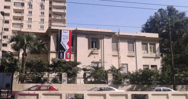 نتيجة كلية الفنون الجميلة جامعة الإسكندرية 2017 -2