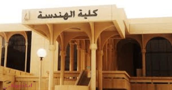 نتيجة كلية الهندسة جامعة القاهرة 2017