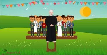 كيفية صلاة عيد الفطر