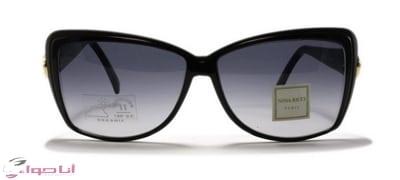 النظارات الشمسية المناسبة للمحجبات