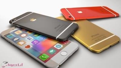 جوال ايفون 7 iPhone 7 2