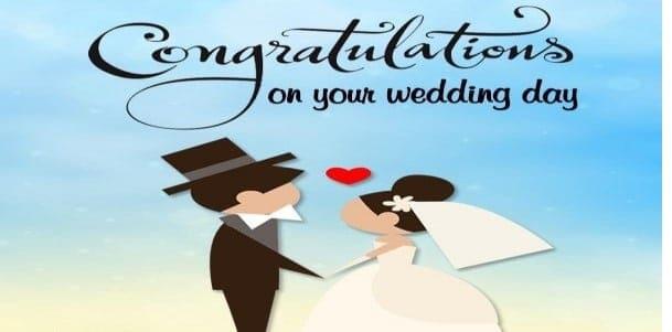 عبارات تهنئه للعروس