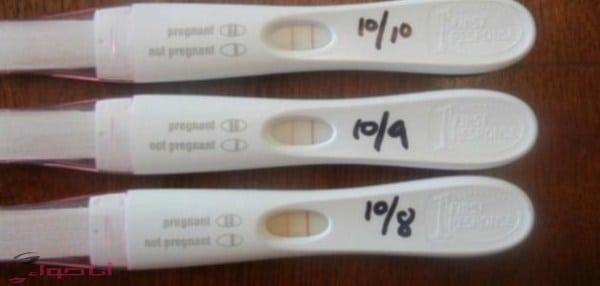 أختبار الحمل في الدم وكيفية التعرف على النتيجة