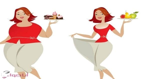 طرق التخسيس وحرق الدهون