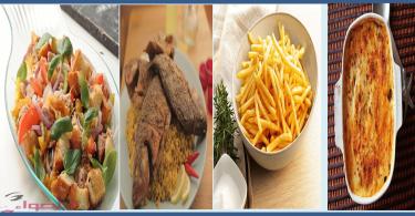 اكلات على قد الايد بالصور لشهر رمضان