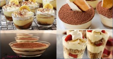 حلويات باردة وسهلة التحضير مع الصور