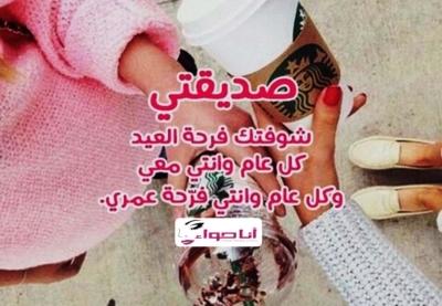 بطاقات تهنئة عيد الفطر 2020 اجمل بطاقات تهنئة بالعيد 1441 مجلة انا حواء