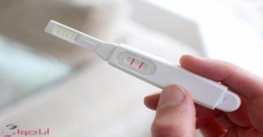 فحص الحمل المنزلي قبل موعد الدورة