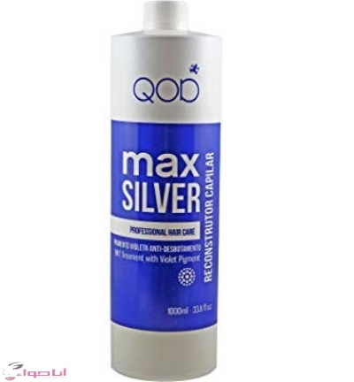 Qod max silver-افضل انواع البروتين للشعر