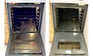 طريقة تنظيف الفرن باستخدام الأمونيا