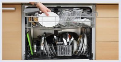 نصائح ما قبل شراء غسالة الأطباق